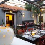 Εστιατόριο Κάππος Έτσι, Αίγινα, Kappos Etsi Restaurant, Aegina