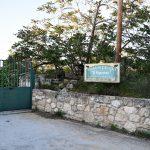 Κυψέλη Αίγινας, Kypseli Aegina