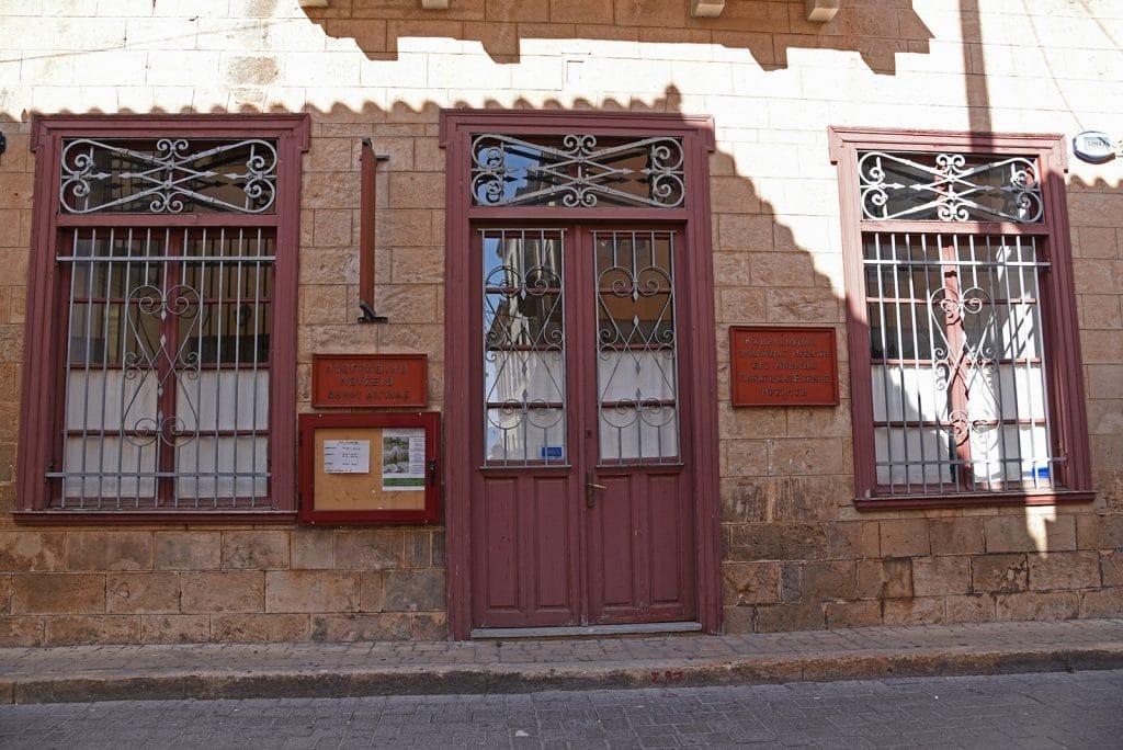 Ιστορικό και Λαογραφικό Μουσείο Αίγινας, Historical and Folklore Museum, Aegina