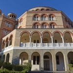 Άγιος Νεκτάριος Μοναστήρι Αίγινας, Agios Nektarios Monastery Aegina, Μοναστήρι του Αγίου Νεκταρίου στην Αίγινα