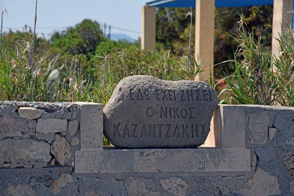 Το Σπίτι του Καζαντζάκη στην Αίγινα, Greek Author Nikos Kazantzakis House in Aegina
