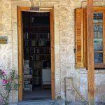 Δημόσια Βιβλιοθήκη Αίγινας, Aegina's Public Library