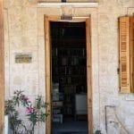 Δημόσια Βιβλιοθήκη Αίγινας, Aegina's Public Library, Public Library of Aegina
