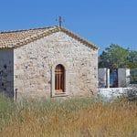 Εκκλησάκι Άγιος Βασίλειος Βροχεία Αίγινα, Agios Vassilios Chapel Vrochia Aegina