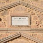 Οσία Ματρώνα, Εκκλησία, Αίγινα, Osia Matrona Church, Aegina, Agioi Asomatoi