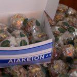 Αιάκειον Ζαχαροπλαστείο & Catering Αίγινα, Aiakeion Patisserie & Catering Aegina