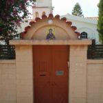 Agia Anastasia Monastery, Aegina