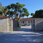 Μοναστήρι Αγίο Μηνά Αίγινα, Agios Minas Monastery Aegina