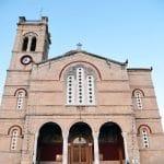 Παναγίτσα Πόλη Αίγινας, Panagitsa Church Aegina