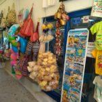 Το Σκαλοπατάκι, Κατάστημα, Σουβενίρ, Είδη δώρων, Αίγινα, To Skalopataki, Souvenir & Gift Shop, Aegina, To Skalopataki Aegina