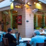 Kriton Gefseis Restaurant, Aegina