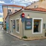 Linos Real Estate Aegina - Λινός Real Estate Αίγινα