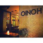 Oinoh Aegina, Oinoh Social Bar Aegina, Οινόη Αίγινα