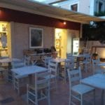 Milokidono Aegina Bio - Restaurant Aegina - Μηλοκύδωνο ΒιοΠαντοπωλείο -Μεζεδοπωλείο Αίγινα, Μηλοκύδωνο Αίγινα