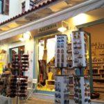 Aeginaia Shop Aegina, Κατάστημα Αιγιναία Αίγινα