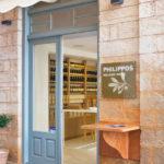 Philippos Hellenic Goods Olive Oil Aegina, Philippos Aegina