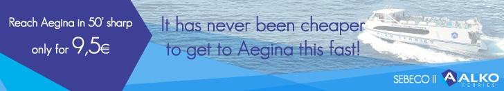 Piraeus Aegina Sebeco II