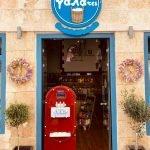 Γαλάτες Αίγινα, Galates Aegina