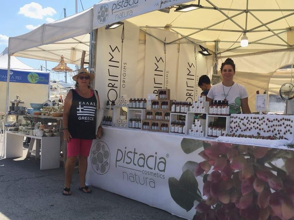 Aegina Fistiki Festival
