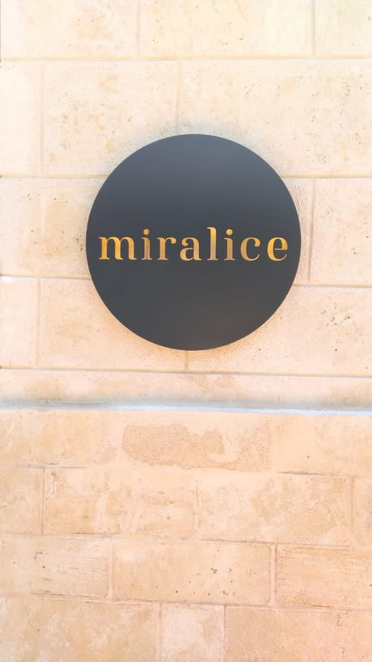 Miralice Aegina, Miralice Αίγινα, bar restaurant Αιγινα, bar restaurant Aegina
