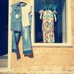 Garterobe Αίγινα, κατάστημα Αίγινα, Garterobe Aegina
