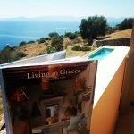 Dream Holiday Villas Management Aegina, Διαχείριση Βίλας Αίγινα, Villa Management Aegina